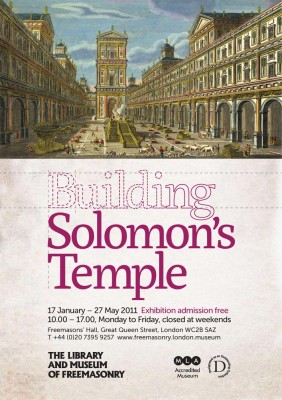 an analysis of the solomons temple King solomon's temple | 1 king chapter 4  [m] this is supposed to be  gaza in philistia, meaning from tiphsah on the river euphrateas.