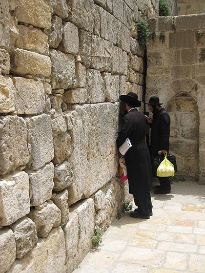 """Jew Detector: """"Small Kotel"""" Near The Temple Mount In Jerusalem Opened"""
