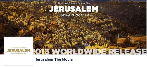Jerusalem The Movie Filmed In Imax 3d Ritmeyer
