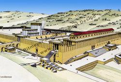 Herod's Temple Mount