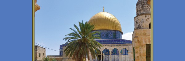Jerusalem – The Temple Mount