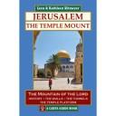 Jerusalem – The Temple Mount