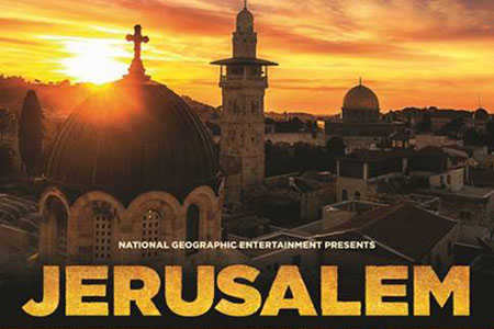 Jerusalem the Movie – Ritmeyer Archaeological Design